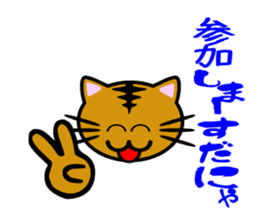 Tabby cat mew sticker #211003