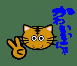 Tabby cat mew sticker #211006