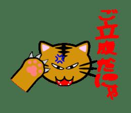 Tabby cat mew sticker #211007