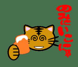 Tabby cat mew sticker #211009