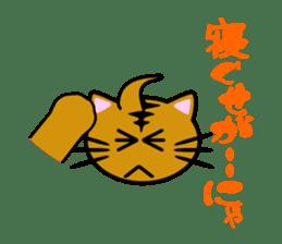 Tabby cat mew sticker #211010