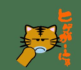 Tabby cat mew sticker #211011