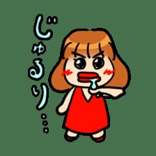 emiri_chan_stamp sticker #212631