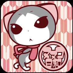 NunukoBiyori2