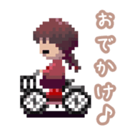 YUMENIKKI STAMP A sticker #221941