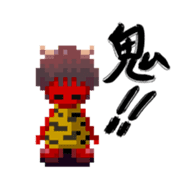 YUMENIKKI STAMP A sticker #221944