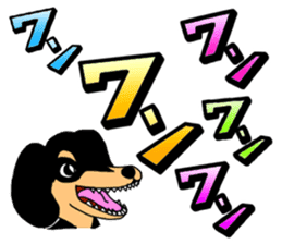Dogs,Cats and Love Umbrellas1(Japanese) sticker #222174