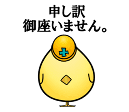 Group behavior chicken Piyo sticker #223981