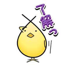 Group behavior chicken Piyo sticker #223993