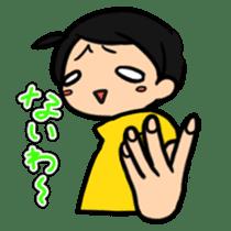Haneru the  Underwhelming Boy sticker #224226