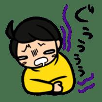 Haneru the  Underwhelming Boy sticker #224229