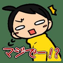 Haneru the  Underwhelming Boy sticker #224231