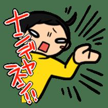 Haneru the  Underwhelming Boy sticker #224232