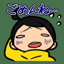 Haneru the  Underwhelming Boy sticker #224234