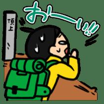 Haneru the  Underwhelming Boy sticker #224235