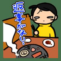 Haneru the  Underwhelming Boy sticker #224236