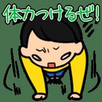 Haneru the  Underwhelming Boy sticker #224241