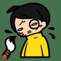Haneru the  Underwhelming Boy sticker #224253