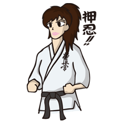 Kyokushin Karate -White-