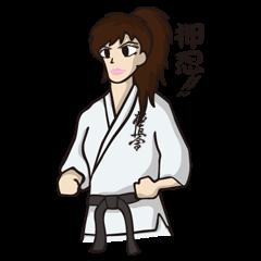 Kyokushin Karate -White-