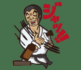 Kyokushin Karate -White- sticker #224305