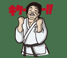 Kyokushin Karate -White- sticker #224307