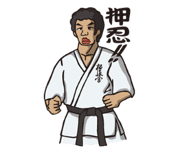 Kyokushin Karate -White- sticker #224311