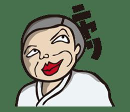 Kyokushin Karate -White- sticker #224329
