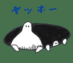 spook ! sticker #224846