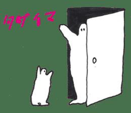 spook ! sticker #224856
