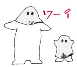 spook ! sticker #224860