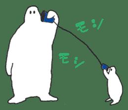 spook ! sticker #224871
