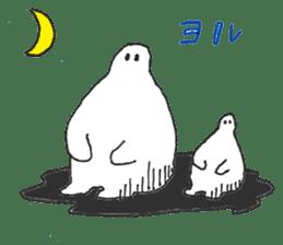 spook ! sticker #224872