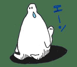 spook ! sticker #224873