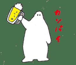 spook ! sticker #224878