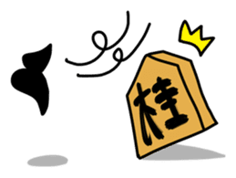 Shogi Piece of our day-to-day sticker #225091