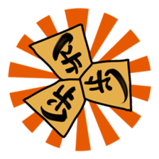 Shogi Piece of our day-to-day sticker #225105