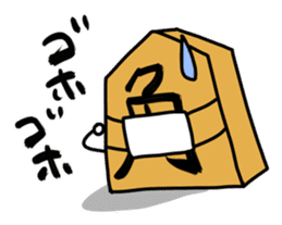 Shogi Piece of our day-to-day sticker #225107