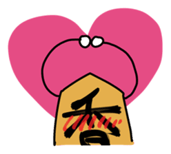 Shogi Piece of our day-to-day sticker #225120