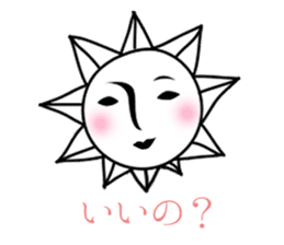 Sunny Madam sticker #225243
