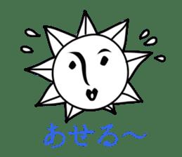 Sunny Madam sticker #225247