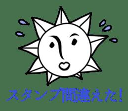 Sunny Madam sticker #225253