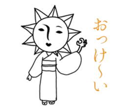Sunny Madam sticker #225257