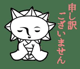 Sunny Madam sticker #225260