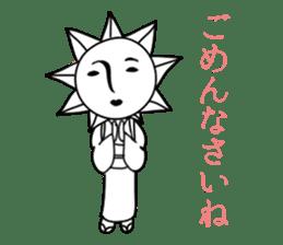 Sunny Madam sticker #225261