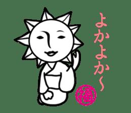 Sunny Madam sticker #225263