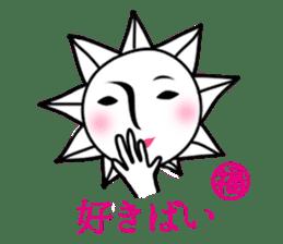 Sunny Madam sticker #225264