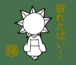 Sunny Madam sticker #225266