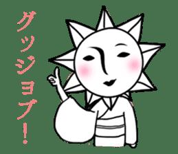Sunny Madam sticker #225274