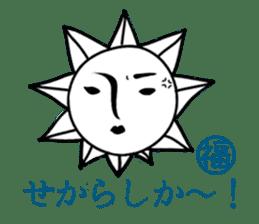 Sunny Madam sticker #225276